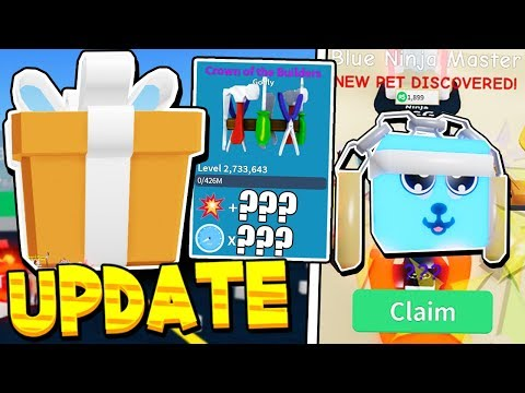 MYTHICAL NINJA PET, GIANT PRESENT AND TRADING?! IN UNBOXING SIMULATOR UPDATE! Roblox