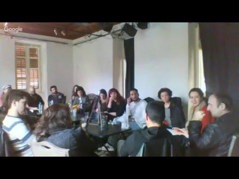11η Συνάντηση Εργασίας | Σάββατο 12/03