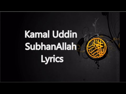 Video Kamal Uddin - SubhanAllah - Lyrics download in MP3, 3GP, MP4, WEBM, AVI, FLV January 2017