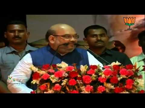 Shri Amit Shah address Karyakarta Sammelan in Pune 18th September 2014