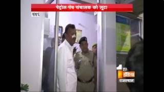 Jhunjhunu India  City pictures : Loot of Rs 12 Lakh in Jhunjhunu - First India Rajasthan News