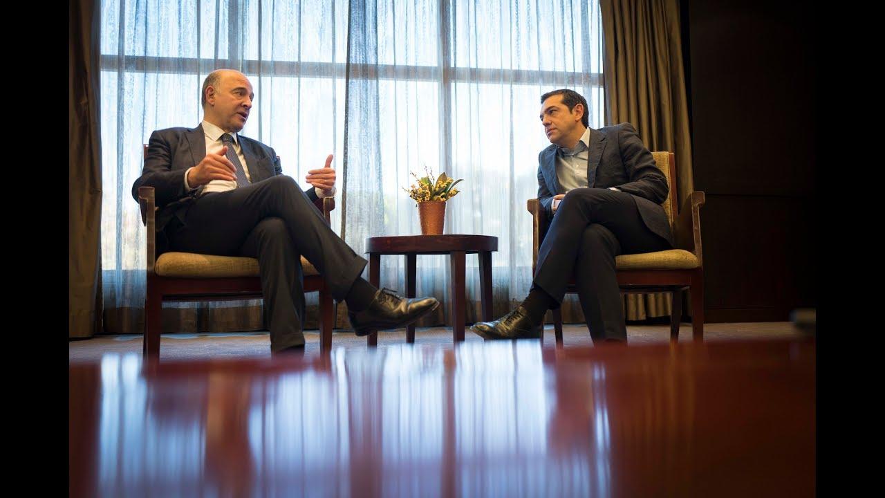 Συνάντηση με τον Ευρωπαίο Επίτροπο Π. Μοσκοβισί στην Λισσαβώνα