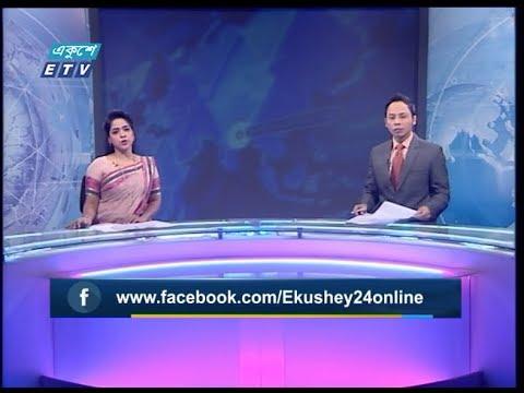 7 PM News || সন্ধ্যা ০৭ টার সংবাদ || 23 January 2020 | ETV News