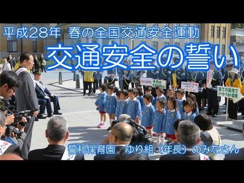 Seiwa Nursery School