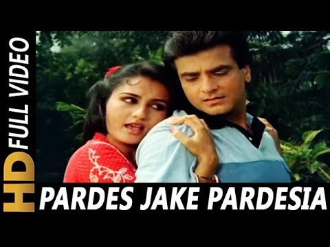 Video Pardes Jake Pardesiya Bhool Na Jana Piya | Lata Mangeshkar | Arpan 1983 Songs | Reena Roy, Jeetendra download in MP3, 3GP, MP4, WEBM, AVI, FLV January 2017