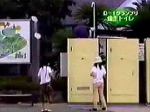 Broma baño japonés. video muy gracioso.