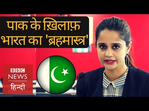 Pulwama Attack: Can India Use Indus Water Treaty As A Weapon Against Pakistan? (bbc Hindi)