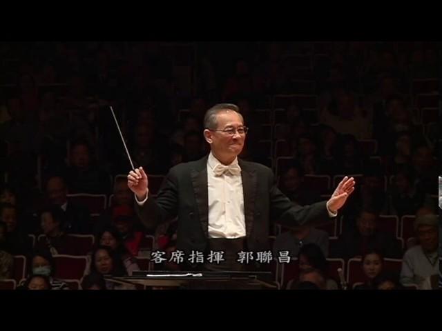 2017-01-11 國家音樂廳 桃花過渡