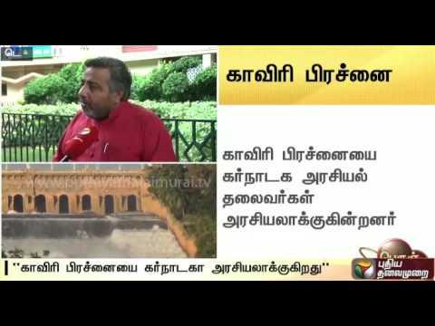 Centres-decision-on-Cauvery-issue-due-to-Karnataka-polls-Senior-journalist