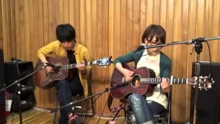 今年いちばん (2015年6月8日 スタジオライブ)