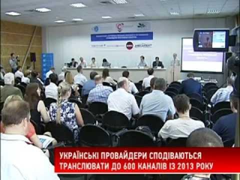 В Украине около 700 провайдеров кабельного ТВ