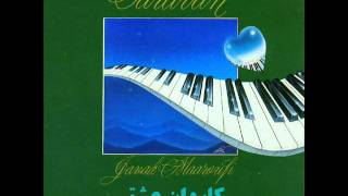 Javad Maroufi - Carvane Eshgh |جواد معروفی - کاروان عشق