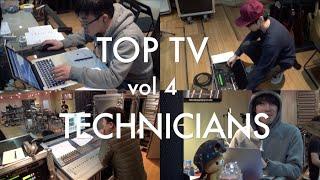 Video TOPTV 4탄 - 테크니션들 (상) MP3, 3GP, MP4, WEBM, AVI, FLV Juni 2018