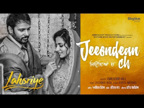 Jeeondean Ch (Full Video) | Lahoriye | Amrinder Gill | Movie Releasing on 12th May 2017