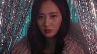 [InstyleKoreaTV] 유리X신동글 감독 'BLISS' Video