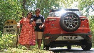 Video ഗോവയിലേക്ക് പോകുന്നവർ അറിയേണ്ട കാര്യങ്ങൾ - Things to know before going to Goa from Kerala MP3, 3GP, MP4, WEBM, AVI, FLV September 2018
