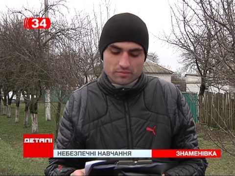 Жители Днепропетровщины страдают из-за учений ВСУ
