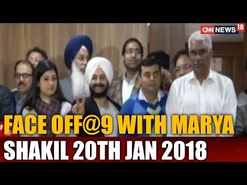 Face Off@9 With Marya Shakil | 20th Jan 2018 | CNN-News18