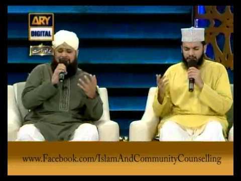 Video Ae Sabz Gumbad Wale Manzoor Dua Karna Owais Raza Qadri & Mahmood Ul Hassan Ashrafi 23Ramadan download in MP3, 3GP, MP4, WEBM, AVI, FLV January 2017