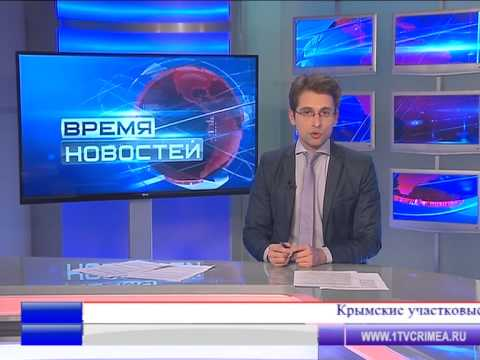 Время новостей 26.11.2014