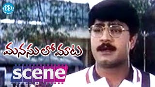 Watch Manasulo Maata movie scenes. Starring Jagapathi Babu, Srikanth, Mahima Choudhary among others. Directed by S V Krishna Reddy and produced by P.Usha Rani. Music Composed by S V Krishna Reddy.Click Here To watch More Videos,👉 Manasulo Maata Telugu Full Movie - https://youtu.be/6vRjtpzFC_I👉 Talking Movies with iDream - Exclusive Interviews : https://goo.gl/oA99UJ👉 LOL OK - Comedy Series : https://goo.gl/8dQUEQ👉 Suma's Geethanjali Serial : https://goo.gl/Rjs1fT👉 Indian Political Legue (IPL) with IDream : https://goo.gl/3xzGha👉 Nenu Naa Girlfriend Web Series : https://goo.gl/y4Vojm👉 iDream Original Content : https://goo.gl/JHJYK5👉 Ramusim 2nd Dose : https://goo.gl/LYeBMF👉 Trending Videos : https://goo.gl/EX7dntClick here for more Latest Movie updates,►Subscribe to our Youtube Channel: http://goo.gl/mDS9IQ►Like us on  https://www.facebook.com/iDreamMedia►Access iDreamMedia App on your Mobile:►iPhone Users : http://tinyurl.com/lvu3wyx►iPad Users: http://tinyurl.com/ls4tee8►Android Users:  http://tinyurl.com/m78hwyv