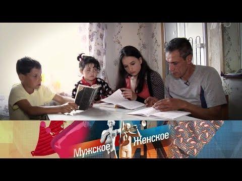 Мужское / Женское - Холостяк из Торопца. Выпуск от 14.09.2018 - DomaVideo.Ru