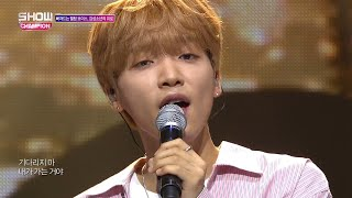 Show Champion EP.280 JEONG SEWOON - 20 Something