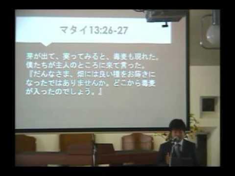 2015年9月19日「マラナタ-3:心得」朴昌牧師
