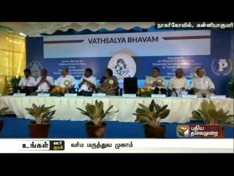 Free-training-camp-for-Autism-by-Varmam-treatment-in-Nagercoil