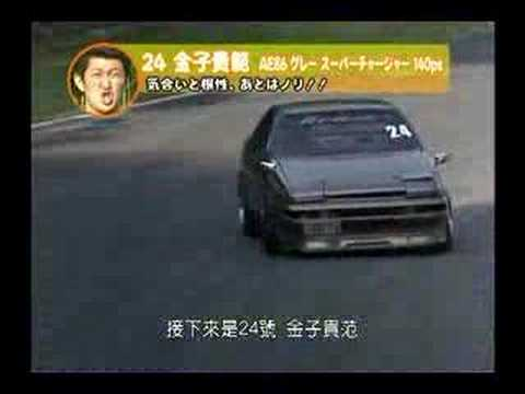 AE86 Drift Team Mouse