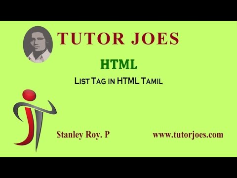 List Tag In HTML Tamil Class-3