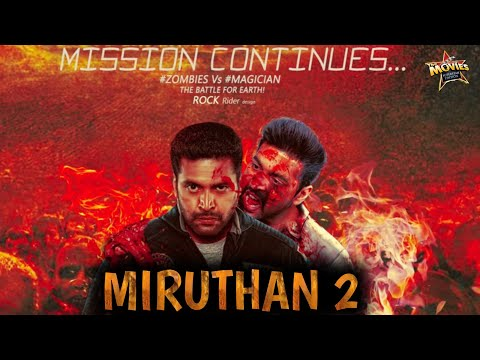 Miruthan 2 Full Movie Hindi Dubbed Release | Miruthan 2 Trailer Hindi | Jayam Ravi New Movie