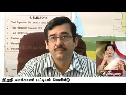 Full-details-Tamil-Nadus-final-electoral-roll-released