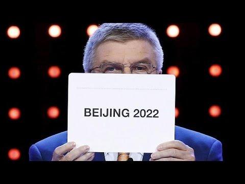 Στο Πεκίνο οι Χειμερινοί Ολυμπιακοί Αγώνες του 2022- Στη Λωζάνη οι Χειμερινοί Ολυμπιακοί Αγώνες…