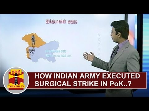 How-Indian-Army-executed-Surgical-Strike-in-PoK--Thanthi-TV