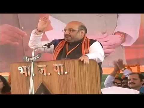 Shri Amit Shah inaugurated Sadasyata Maha Abhiyan at Science college ground, Raipur: 12.12.2014