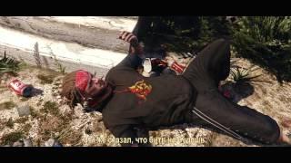 Обложка видео Трейлер #3
