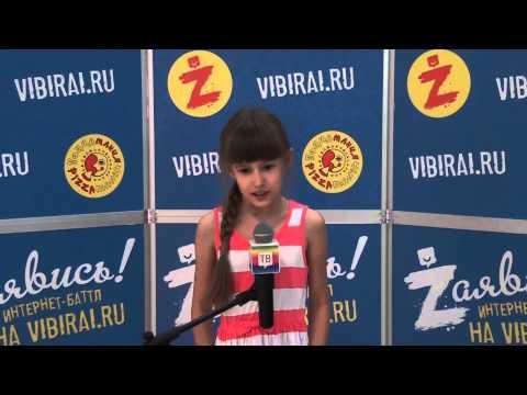 Алина Садритдинова, 10 лет