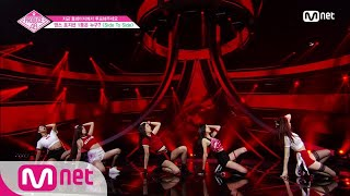 Video [ENG sub] PRODUCE48 [6회] ′심쿵 눈빛′ In to youㅣAriana Grande ♬Side To Side @포지션 평가 180720 EP.6 MP3, 3GP, MP4, WEBM, AVI, FLV November 2018
