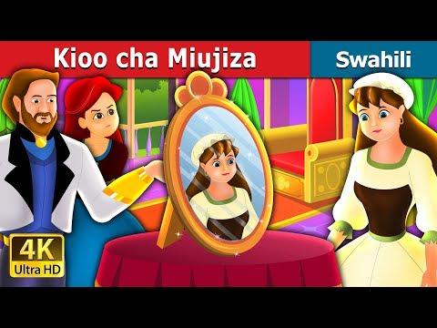 Kioo cha Miujiza | Hadithi za Kiswahili | Swahili Fairy Tales