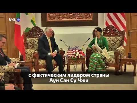 Новости США за 60 секунд. 15 ноября 2017 года - DomaVideo.Ru