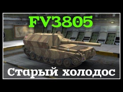 FV3805 - Хорошее впечатление
