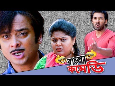 Download Awesome Comedy Ankush Hazra and parthasarathi Funny scene Jor Kore biye #Bangla Comedy HD Mp4 3GP Video and MP3