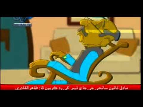 Video syed Qaim ali shah at mehran tv download in MP3, 3GP, MP4, WEBM, AVI, FLV January 2017