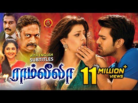 Ram Charan Latest Tamil Movie | Ramleela | New Tamil Movies | Kajal Agarwal | Prakash Raj