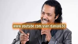Hailiye Tadesse - New Song 2013