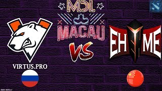 МЕДВЕДИ против КОВАРНЫХ КИТАЙЦЕВ! | VP vs EHOME (BO1) | MDL Macau 2019