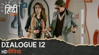 "The film releasing on ►19th May 2017Presenting the dialogue promo 12  from the upcoming Bollywood movie ""Hindi Medium "".The Film  Hindi Medium, Directed by Saket Chaudhary. Produced by Dinesh Vijan, Bhushan Kumar, and Krishan Kumar. Starring Irrfan Khan, Saba Qamar and Deepak Dobriyal , Vijay Kumar Dogra & Jaspal Sharma► Click to watch Hindi Medium video & audio songs: http://bit.ly/HindiMediumplaylistGet it on iTunes http://bit.ly/HindiMedium_FullAlbum_iTunesAlso, Stream it onHungama - http://bit.ly/HindiMedium_FullAlbum_HungamaSaavn - http://bit.ly/HindiMedium_FullAlbum_SaavnGaana - http://bit.ly/HindiMedium_FullAlbum_GaanaApple Music - http://bit.ly/HindiMedium_FullAlbum_AppleMusic___Enjoy & stay connected with us!► Subscribe to T-Series: http://bit.ly/TSeriesYouTube► Like us on Facebook: https://www.facebook.com/tseriesmusic► Follow us on Twitter: https://twitter.com/tseries► Follow us on Instagram: http://bit.ly/InstagramTseries► Circle us on G+: http://www.google.com/+tseriesmusic► Find us on Pinterest: http://pinterest.com/tseries"