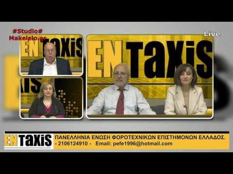 ENTaxis -ep41- 10-10-2016 με τον Μανούσο Ντουκάκη