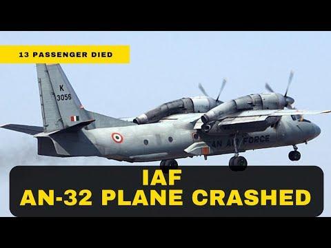 #PlaneCrash #IAF #AN32 #Assam  Today...
